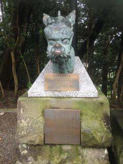 旧瑞鳳殿の遺構1.JPG