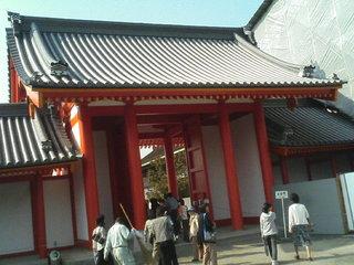 京都御所・日華門