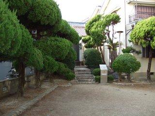 門真幣原兄弟の碑の公園