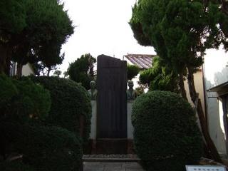 門真の幣原兄弟の顕彰碑