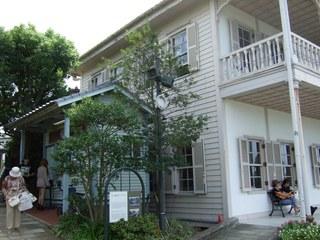 20120928_122510_01_旧三菱第二ドックハウス.JPG