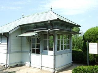 20120928_123206_01_旧長崎高商表門衛所.JPG