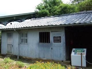 20120928_124908_01_グラバーの馬小屋.JPG