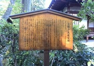 安国寺恵瓊首塚2.JPG