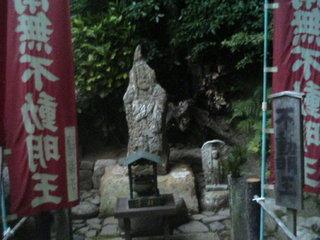 白毫寺の不動明王石像