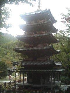 海住山寺の国宝・五重塔