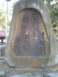 nagahamahatiman060923_1547~01.JPG