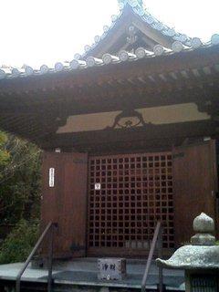 重要文化財の地蔵堂