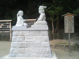 桜井の駅の別れの写真